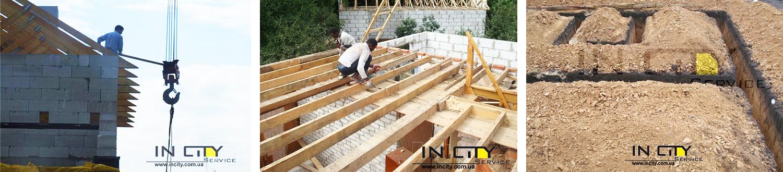 Все виды строительно-монтажных работ